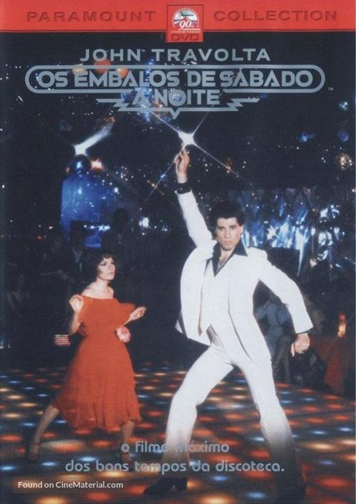 Saturday Night Fever - Brazilian Movie Cover
