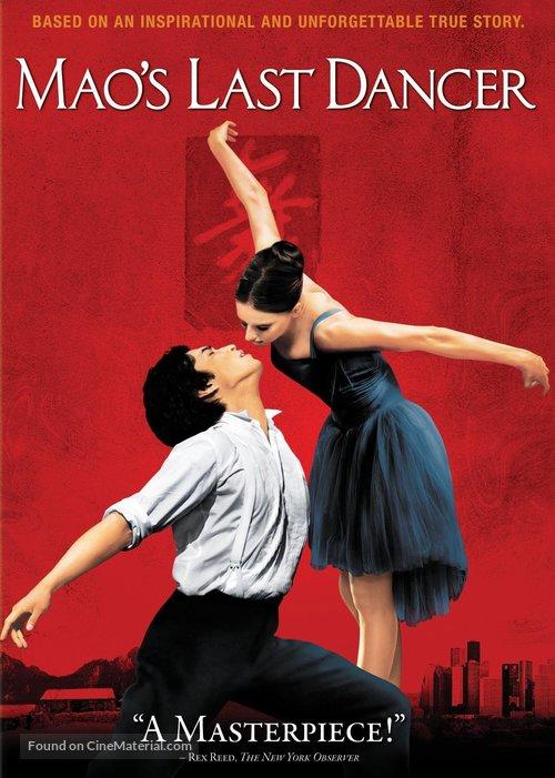 Mao's Last Dancer - DVD movie cover