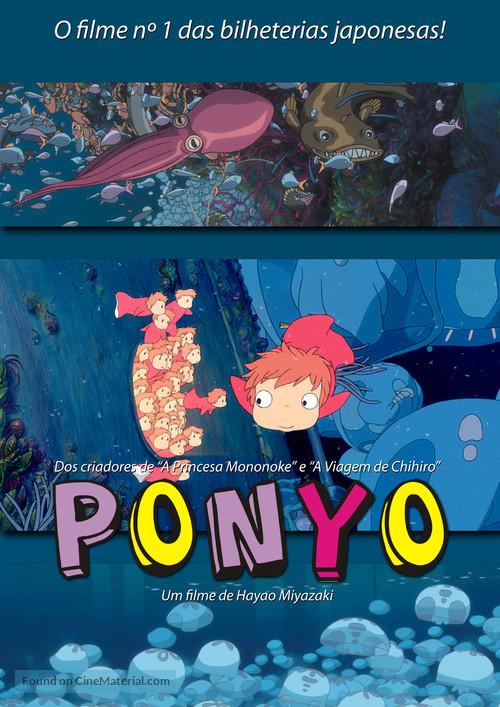 Gake no ue no Ponyo - Brazilian Movie Poster