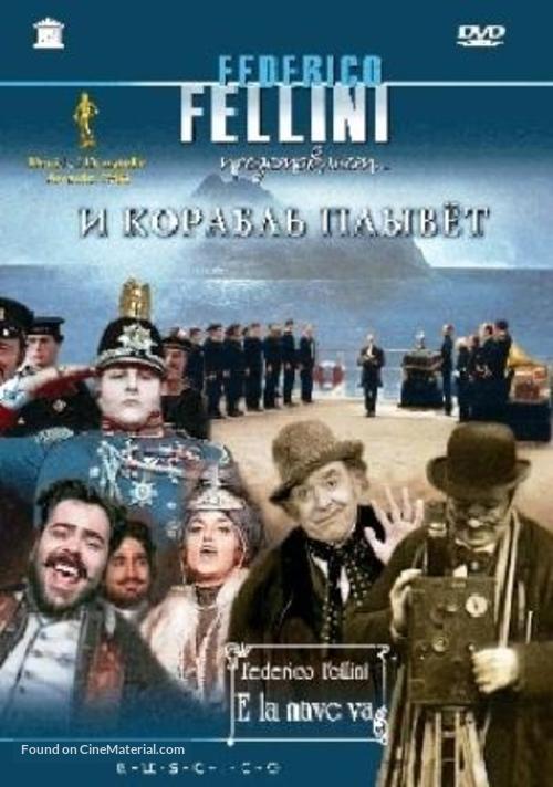 E la nave va - Russian Movie Cover