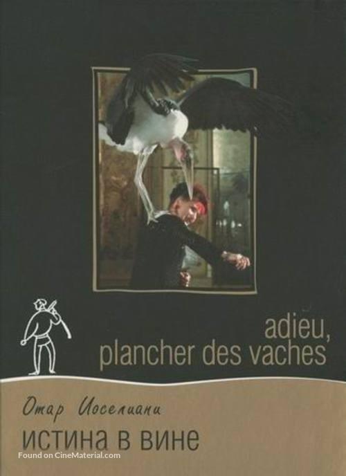 Adieu, plancher des vaches! - Russian Movie Cover