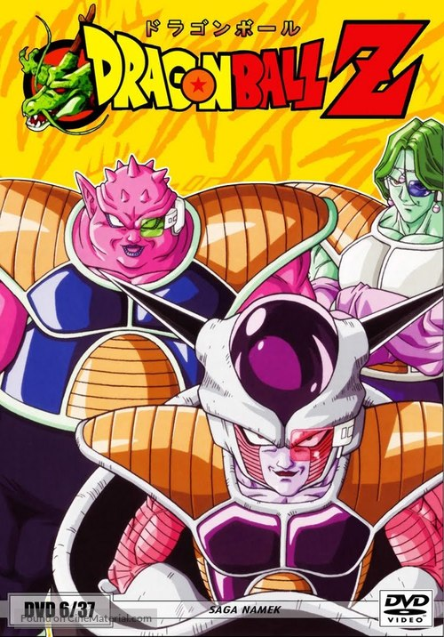 """Dragon Ball Z: Doragon bôru zetto"" - Portuguese DVD movie cover"