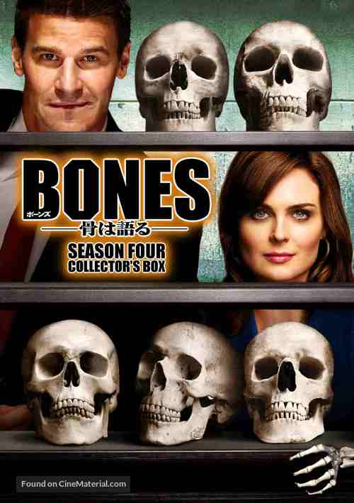 """Bones"" - Japanese DVD movie cover"