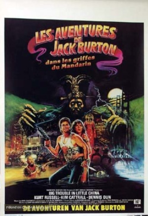 Big Trouble In Little China - Belgian Movie Poster