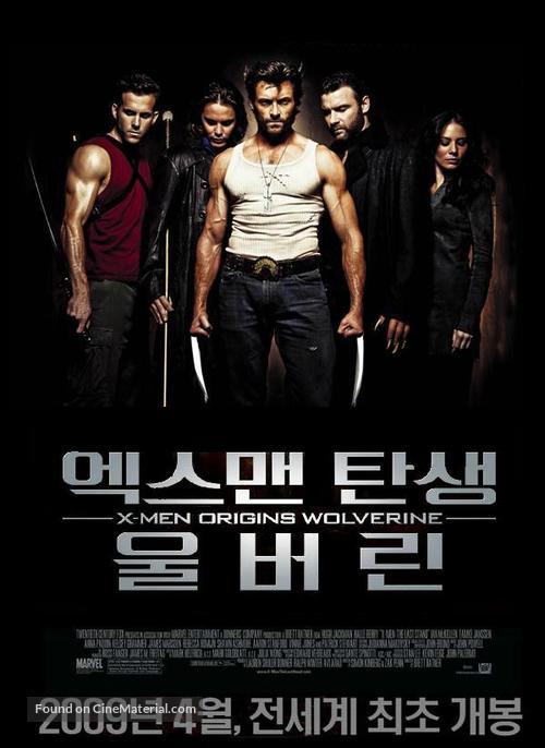 X-Men Origins: Wolverine - South Korean Movie Poster