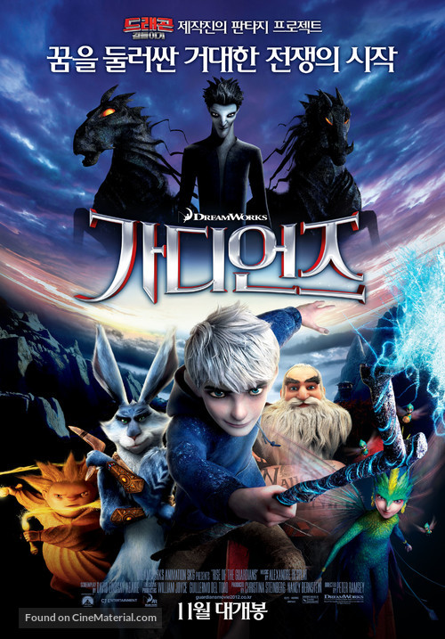 Rise Of The Guardians 2012 South Korean Movie Poster