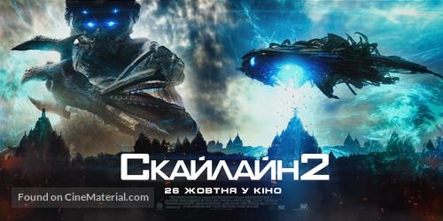 beyond skyline ukrainian movie poster