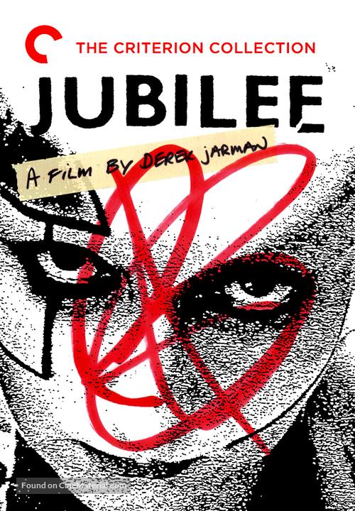 Jubilee - DVD movie cover