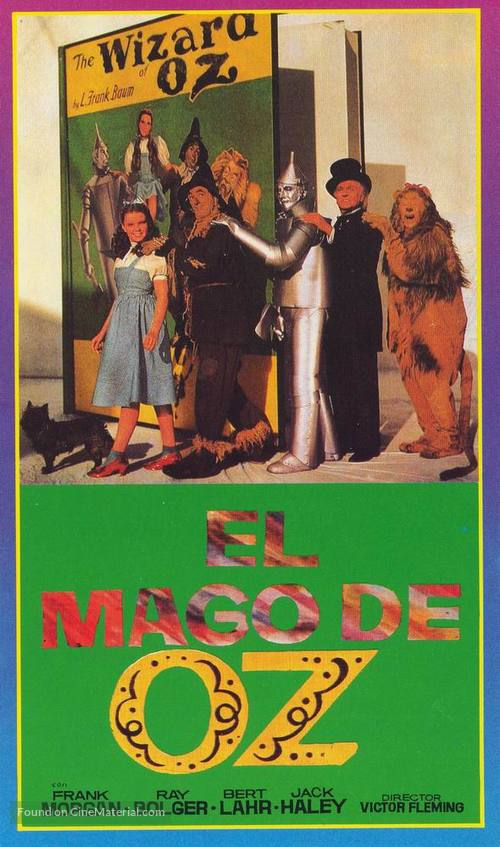 The Wizard of Oz - Spanish Movie Poster