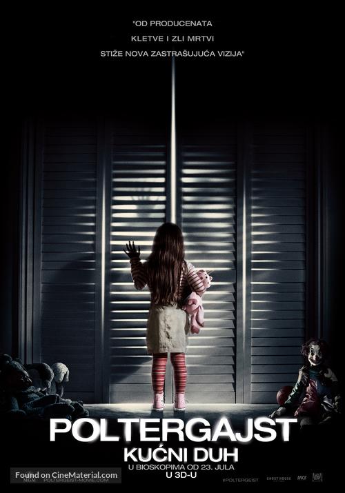 Poltergeist - Serbian Movie Poster