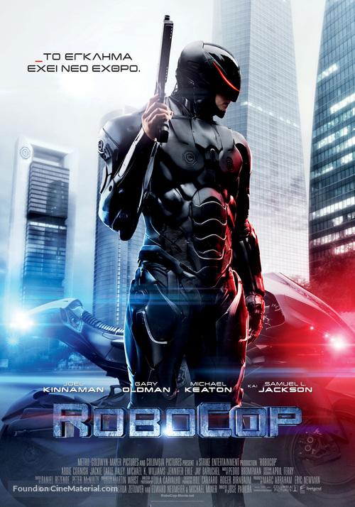RoboCop - Greek Movie Poster