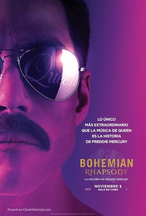 Bohemian Rhapsody - Colombian Movie Poster