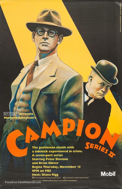 """""""Campion"""" - Movie Poster"""
