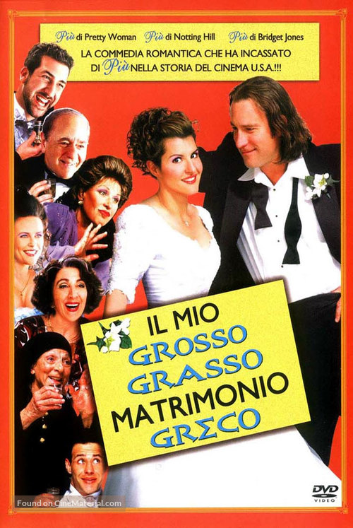 My Big Fat Greek Wedding 2002 Italian Movie Cover