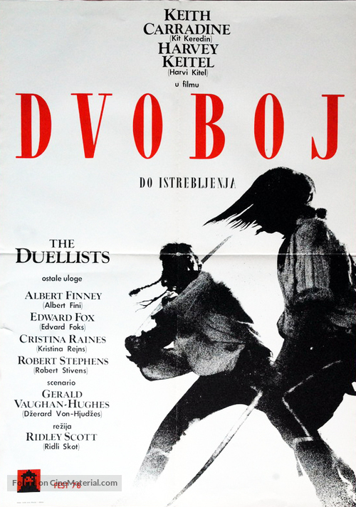The Duellists - Yugoslav Movie Poster