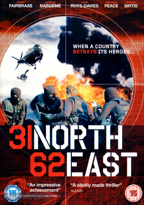 31 North 62 East - British DVD movie cover