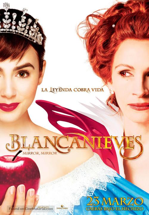 Mirror Mirror - Spanish Movie Poster