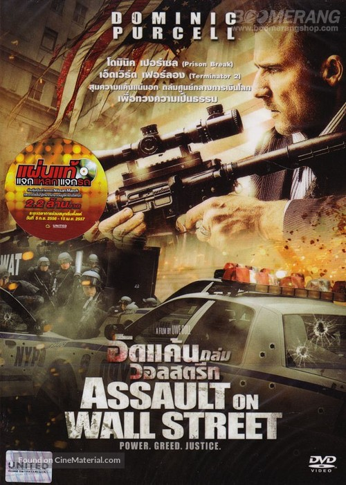 Assault on Wall Street - Thai Movie Cover