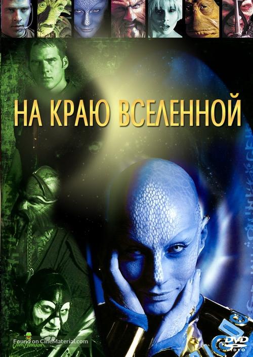 """""""Farscape"""" - Russian DVD movie cover"""