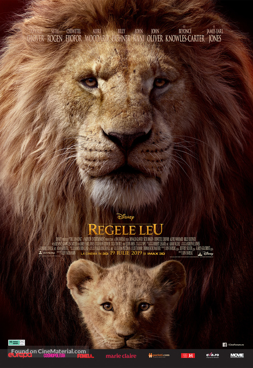 The Lion King - Romanian Movie Poster