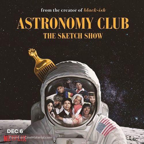 """Astronomy Club"" - Movie Poster"