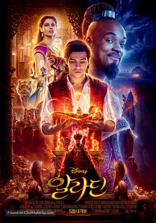 Aladdin - South Korean Movie Poster