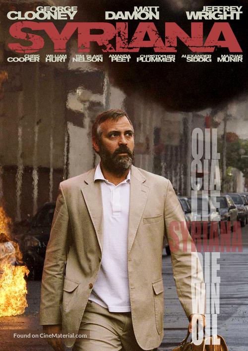 Syriana - DVD movie cover
