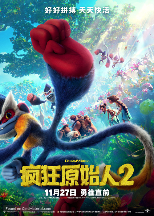 The Croods: A New Age - Chinese Movie Poster