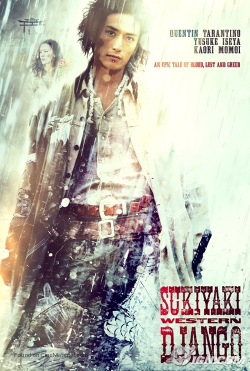 Sukiyaki Western Django - Movie Poster