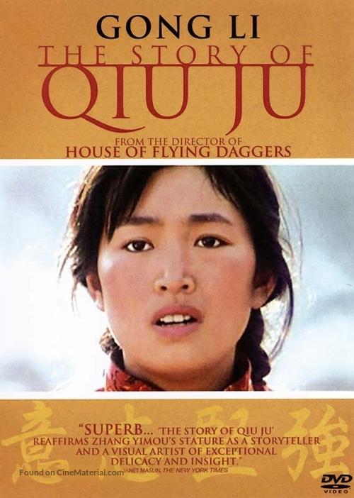 Qiu Ju da guan si - DVD movie cover