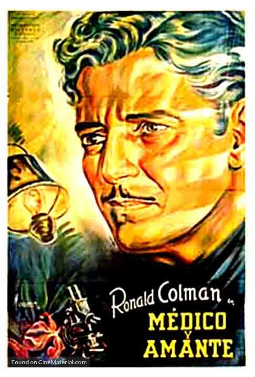 Arrowsmith - Argentinian Movie Poster