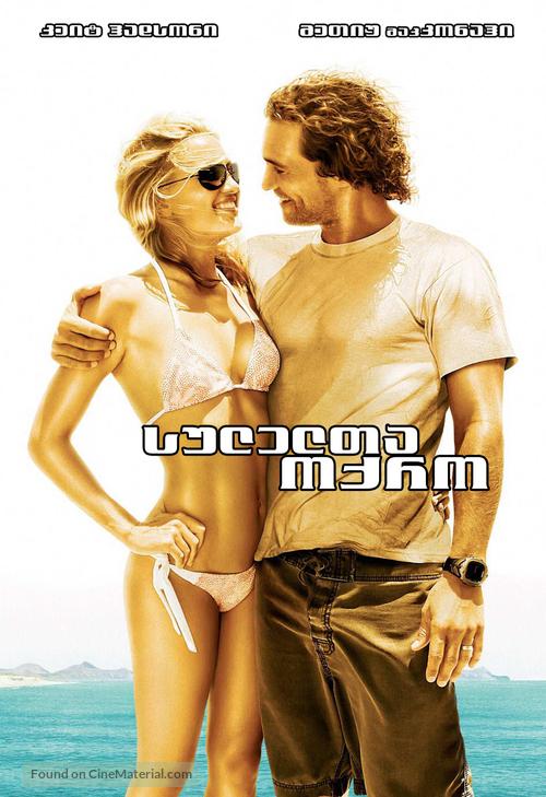 Fool's Gold - Armenian Movie Poster