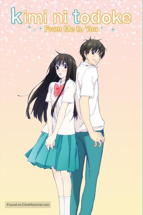 """""""Kimi ni todoke"""" - Movie Cover"""