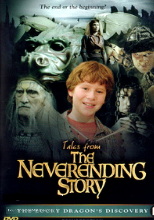 """""""Tales from the Neverending Story"""" - Dutch DVD cover"""