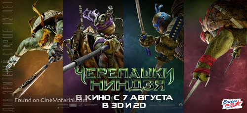 Teenage Mutant Ninja Turtles - Russian Movie Poster
