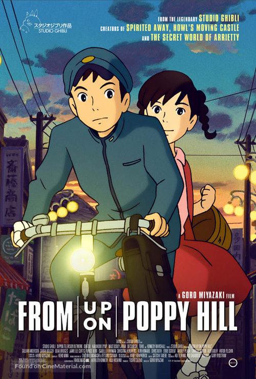 Kokuriko zaka kara - Movie Poster