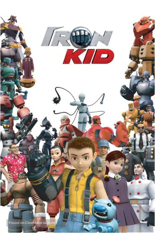 """Eon Kid"" - poster"