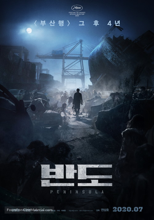 Train to Busan 2 - South Korean Movie Poster