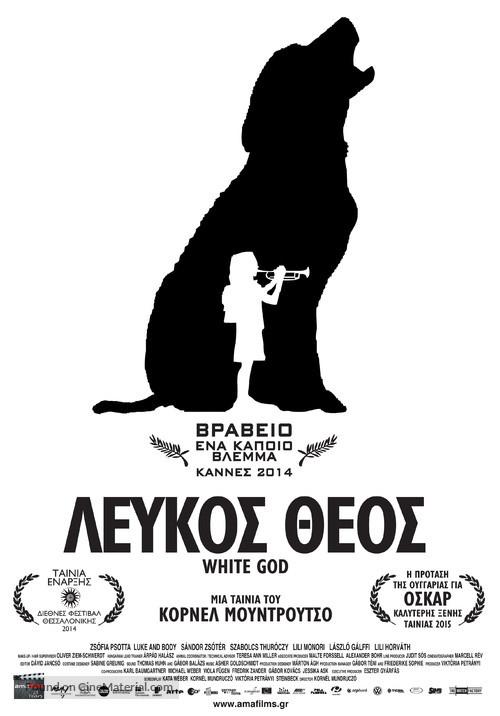 Fehér isten - Greek Movie Poster