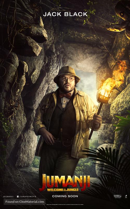 2017 Jumanji Welcome to the Jungle Movie Wallpaper