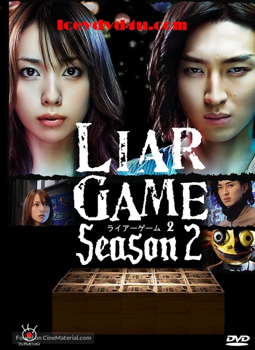 """Liar Game"" - Japanese Movie Cover"