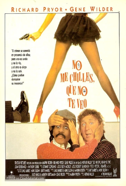 See No Evil, Hear No Evil - Spanish Movie Poster