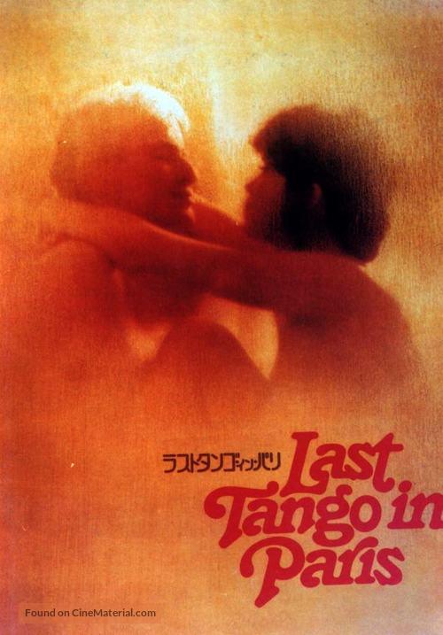 Ultimo tango a Parigi - Japanese Movie Poster