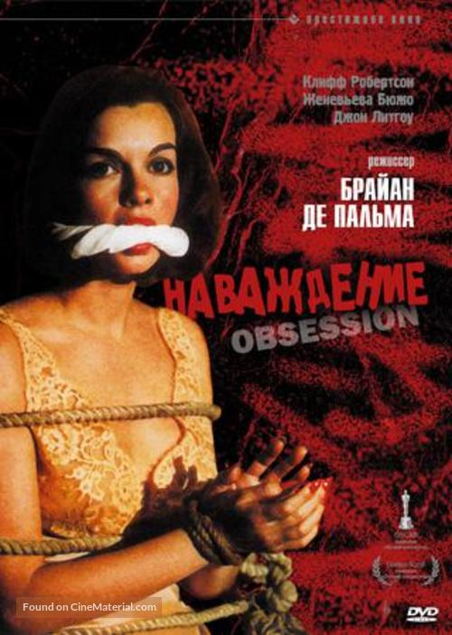 Obsession - Russian DVD movie cover