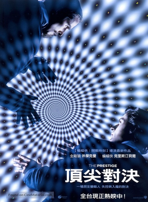 The Prestige - Taiwanese Movie Poster