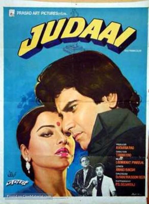 Judaai - Indian Movie Poster