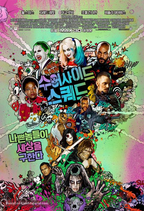 Suicide Squad - South Korean Movie Poster