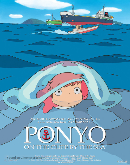 Gake no ue no Ponyo - Belgian Movie Poster