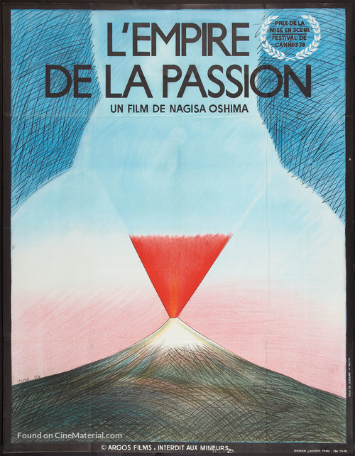 Ai no borei - French Theatrical movie poster