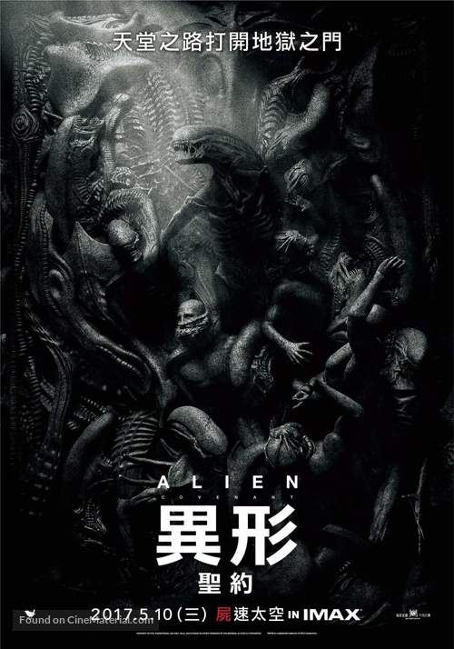 Alien: Covenant - Taiwanese Movie Poster
